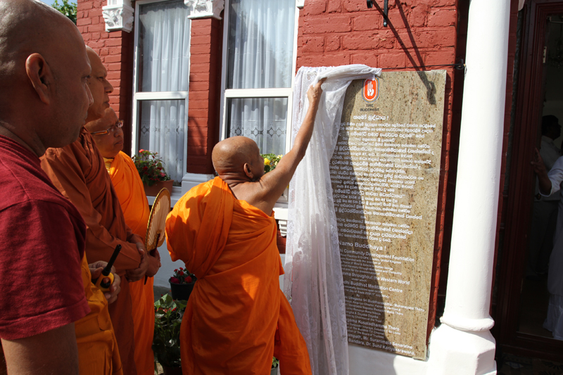 Sri sambodhi Meditation Centre opening ceremony